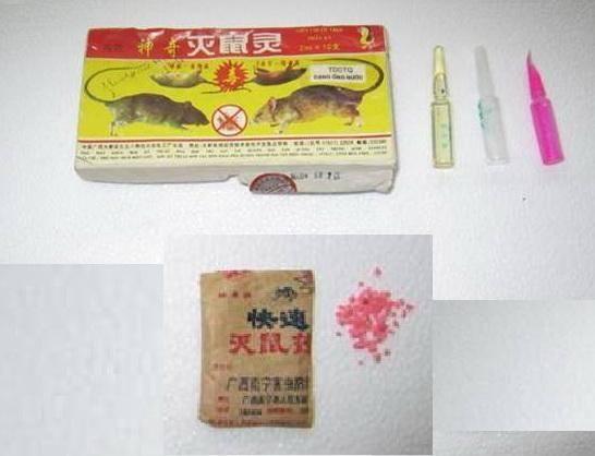 Một số sản phẩm hóa chất diệt chuột loại natri fluoroacetat và natri fluoroacetamid từ Trung Quốc