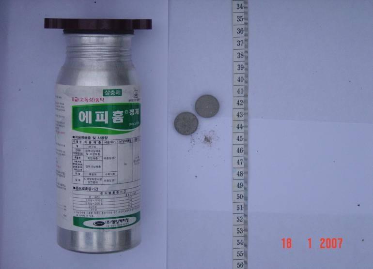 Một sản phẩm hóa chất diệt chuột phosphua nhôm