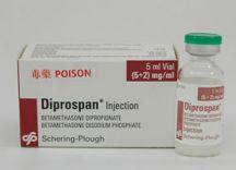 Thuốc Diprospan injection