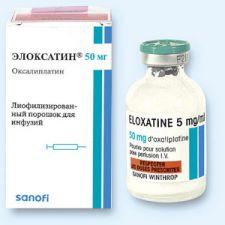 Eloxatin 50 mg / Eloxatin 100 mg